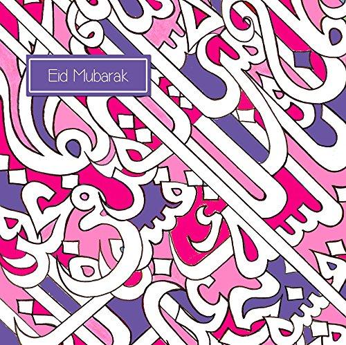Eid cards arabic calligraphy design cards eid greeting cards eid cards arabic m4hsunfo