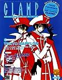 Clamp Anthology (bonus : 3 figurines), N° 3
