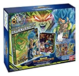 Super Dragon Ball Heroes Official 9 Pocket Binder Ultimate Set Dossier Ordner Archivador Cards Cartes Karten Cartas