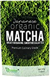 Organic Matcha Green Tea Powder 50g - Premium Japanese Culinary Grade - FREE eBook With 10 Easy Matcha Recipes - Certified Organic Direct From Nishio Japan - Perfect For Cooking Baking Lattes and Smoothies