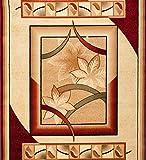 Tapis de Couloir Passage sur Mesure - Graphique et Moderne - à Poil Court - Collection KIRTAN - Crème Beige Rouge - 100 x 250 cm
