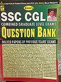 SSC CHSL GS