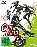 Gintama Box Episode 25-37 kostenlos online stream