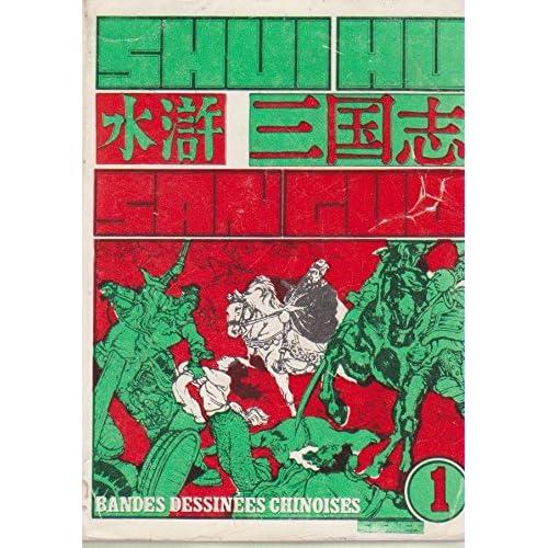 Les 108 brigands du Liang Shan. Le tatoué aux neuf dragons. Numéro 1 du Roman des Bords de l'eau. Les trois royaumes. 1- Le serment. 2- Dong Zhuo dans la capitale
