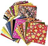 Papier Origami 40 feuilles -20 Imprimé 20 non imprimé (15 cm)