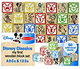 Best Melissa & Doug Baby Blocks - Disney Baby Classics My First ABC and 123 Review