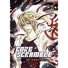 Core Scramble Volume3 (Japanese Edition)