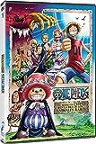 One Piece. Película 3. El Reino De Chopper En La Isla De Los Animales Raros. [DVD]