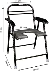 Elegant Mosquito Net Elegant Life Comfort Premium Folding Commode Chair\Stool With Back And Hand Rest