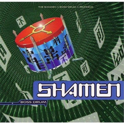 The Shamen - Ebeneezer Goode