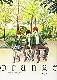 Orange 01 - Tomodomo - amazon.it