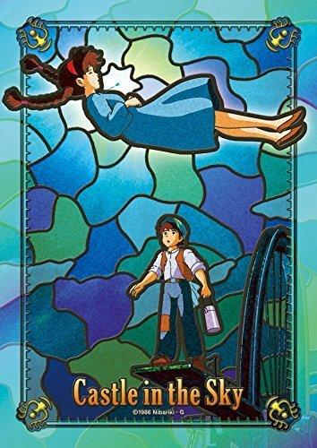 208-pieces-laputa-castle-in-the-sky-mysterious-light-art-crystal-jigsaw-182x257cm-by-ensky