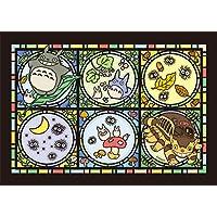 Comparador de precios Ensky My Neighbor Totoro - Word From The Forest Art Crystal Jigsaw Puzzle (208 Piece) by ensky - precios baratos