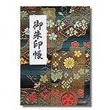 """[hotokudo] """"goshuin-cho japonés peregrinación sello (Nota) libro con funda protectora. (Fuelle tipo, azul marino. 40Páginas, una. H: 6.42"""" W: 4.41, """"(importación Japón))"""