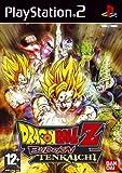 Namco Bandai Games Dragon Ball Z: Budokai Tenkaichi Platinum, PS2