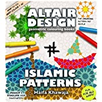 Altair Design - Islamic Patterns