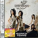 Songtexte von SHANADOO - Welcome to Tokyo
