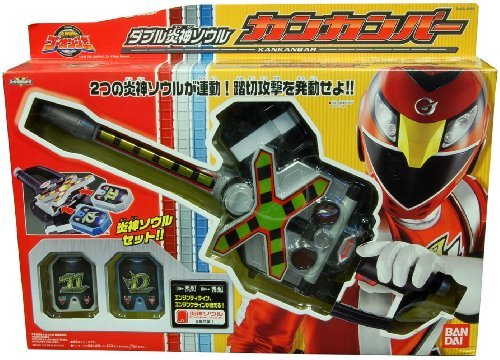 Power Rangers Engine Sentai Go-onger KanKan Bar