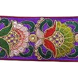 Craft la cinta bordada ajuste púrpura 9,14 Accesorios de costura de ancho por The Yard