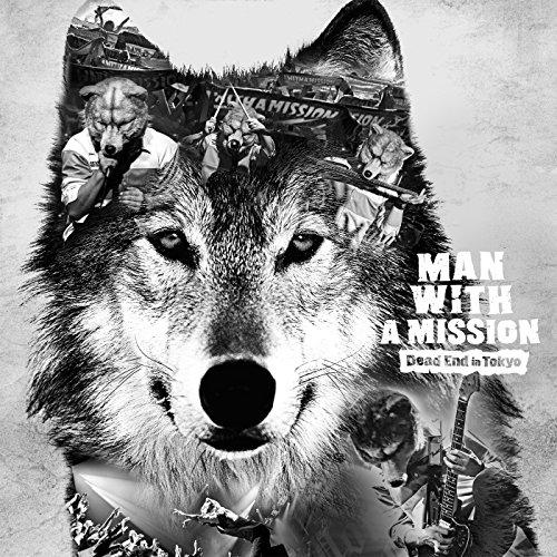 Man With A Mission Dog Days Lyrics