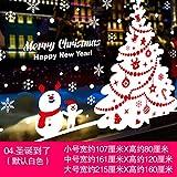 HAPPYLR Große Weihnachtswandaufkleber Glasfenster Aufkleber Shop Mall Weiße Schneeflocke Baum Arrangement Dekorationen, 4. Weihnachten kommt, groß