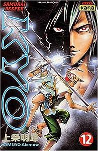 Samurai Deeper Kyo Edition simple Tome 12