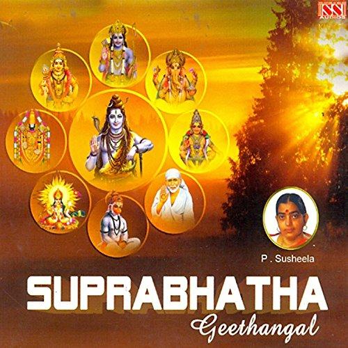 Sribhakta Hanumane