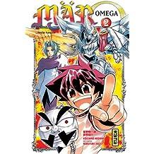 Mär Omega Vol.2