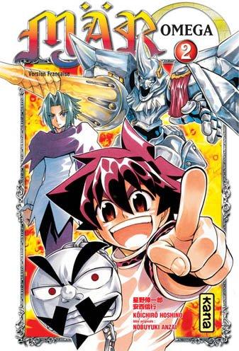 Mär Omega Vol.2 par ANZAI Nobuyuki