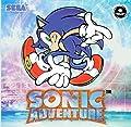 Sonic Adventure by Sega