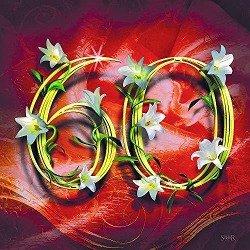Exklusive Geburtstagskarte Glückwunschkarte Geschenkkarte Grußkarte Klappkarte zum 60. Geburtstag, Jubiläumskarte Jahrestag Karte Jubiläum 60 Jahre, edle Künstlerkarte