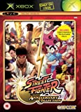 Cheapest Street Fighter Anniversary Collection on Xbox