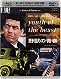 Youth The Beast [Masters kostenlos online stream