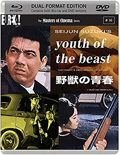 youth-of-the-beast-masters-of-cinema-dual-format-blu-ray-dvd-1963