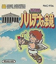 Hikari Shinwa: Palutena no Kagami Famicom System Disk [Import Japan]