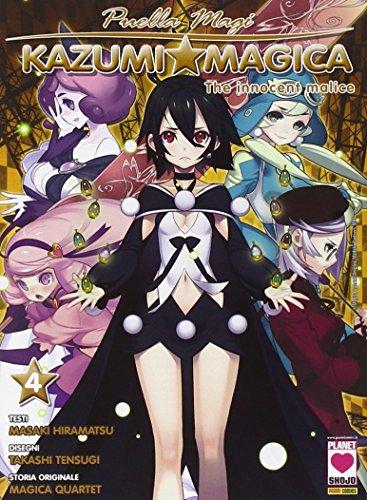 puella-magi-kazumi-magica-the-innocent-malice-edizione-deluxe-4