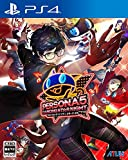 Atlus Persona 5 Dancing Star Night SONY PS4 - Best Reviews Guide