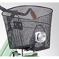 Fahrrad Korb vorn engmaschig l/ängs mit Lampenaussparung inkl Steuerkopfhalterung und Korbhalterstrebe