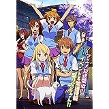 Sakurasou no Pet na Kanojo (14x20 inch, 35x50 cm) Silk Poster Seda Cartel PJ1C-92E9