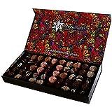 Montezumas Chocolate Grand Truffle Collection 210G by Montezumas Chocolate Bild