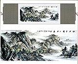 """Tang Dynasty (TM) Soie Peinture chinoise Paysage Home Décorer calligraphie défilement à suspendre Art Cadeau (H40""""x W12"""") 040"""