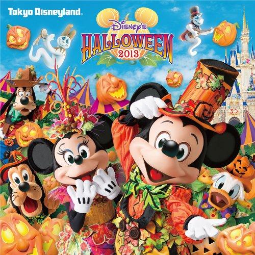 Disney - Tokyo Disneyland Disney's Halloween 2013 [Japan CD] AVCW-12978