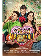 MARGAMKALI ( MALAYALAM COMEDY MOVIE)