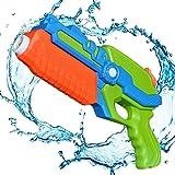TeaQ Pistolet a Eau Longue Distance Design Portable pour Enfants et Adultes Jeux de Tir Couleur Aléatoire
