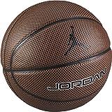 NIKE Ball Jordan Legacy Basketball Amber/Dark Brown 7