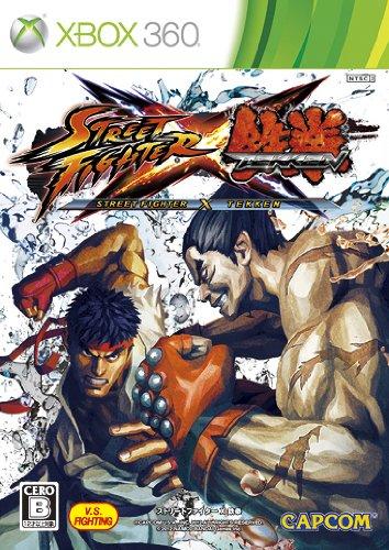 Street Fighter X Tekken[Japanische Importspiele] (Tekken 360 X Street Fighter Für Xbox)