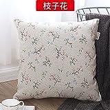 POPRY Il Cuscino in Cotone Cuscino per divani Indietro Sedia per Ufficio alla Cintura di Cuscini Cuscino Letto,45x45cm,Fiore di diramazione