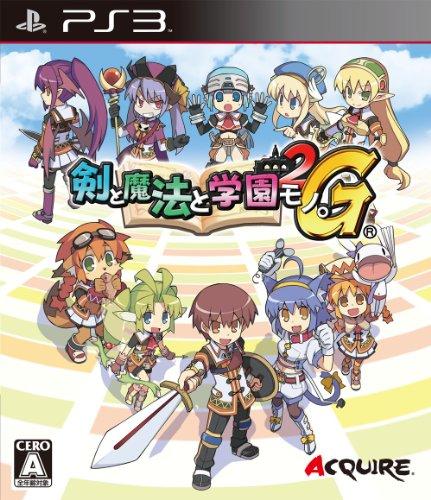 Ken to Mahou to Gakuen Mono. 2G (japan import) - Amazon Videogiochi