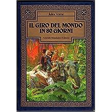 Il giro del mondo in 80 giorni Jules Verne 1981 ragazzi 1° PRIMA EDIZIONE RARO