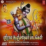 Sri Rama - Anjaneyar Paadal Gal